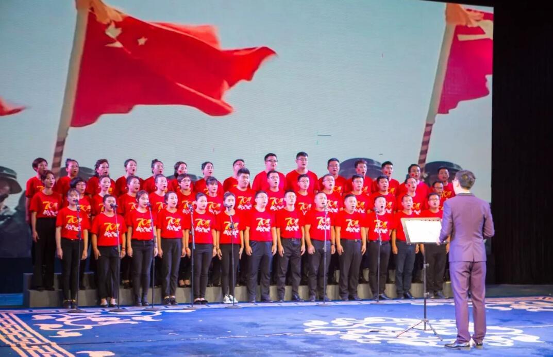 歌唱祖国 诵咏初心——中通国脉庆祝中华人民共和国成立七十周年文艺汇演圆满落幕