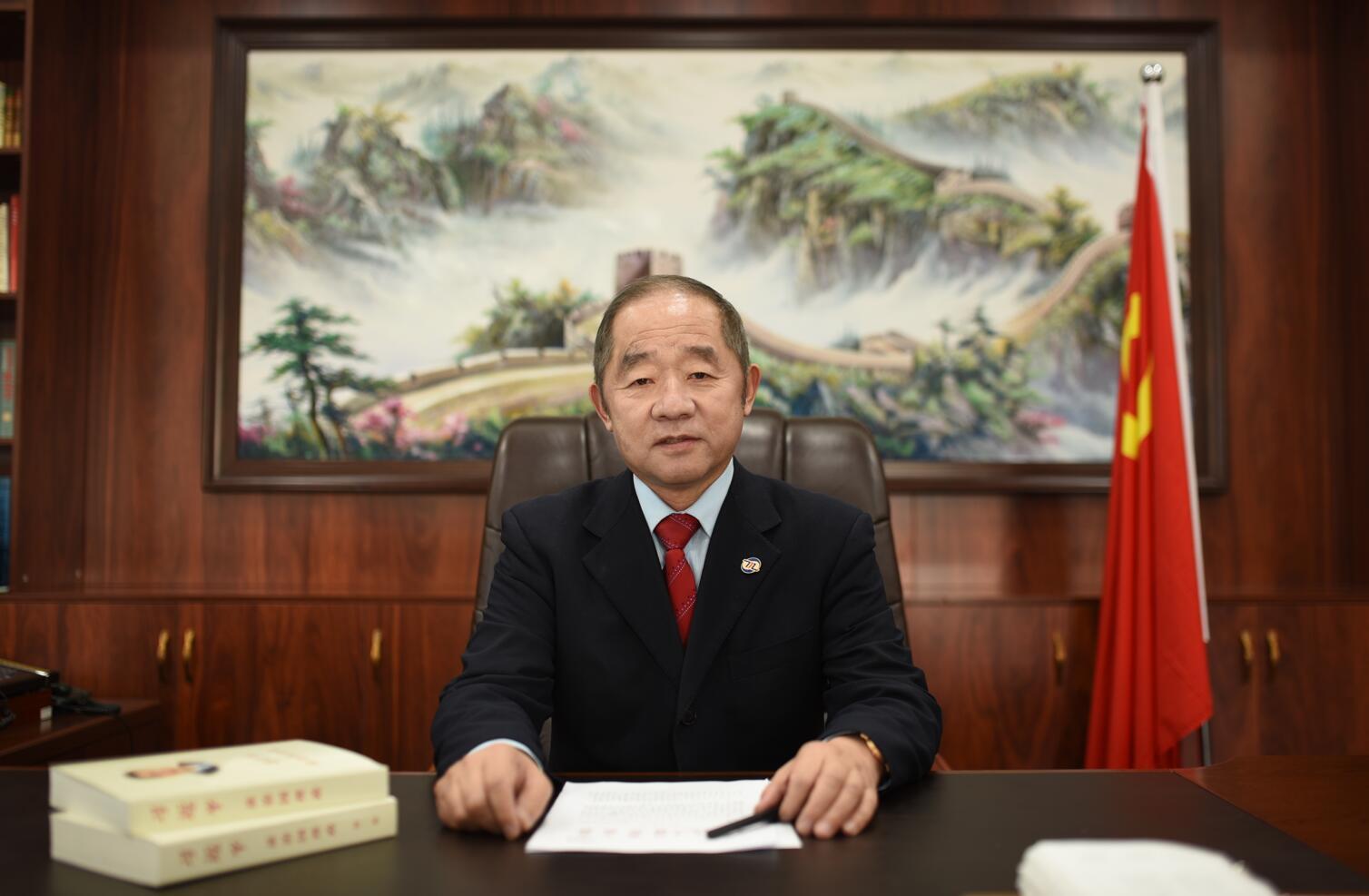 凝心聚力、厚积薄发:王世超董事长发表新年贺词